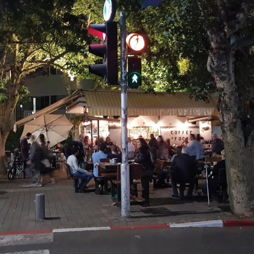 Photography of a street in Tel Aviv by Itai Palti